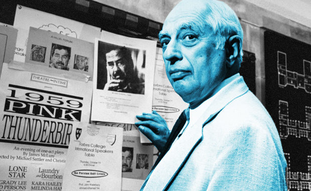 "Bernard Lewis ""Notes on a Century"""